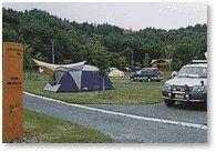 ニセウ・エコランドオートキャンプ場
