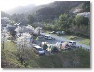毛呂山町ゆずの里オートキャンプ場