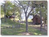 硯の里キャンプ場