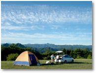内山牧場オートキャンプ場