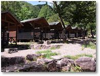 郡上八幡自然園 野外学習施設