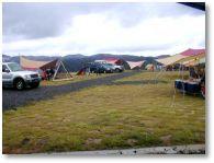 西山高原キャンプ場