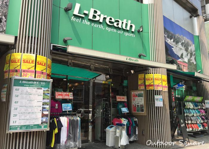 L-Breath(エルブレス) 御茶ノ水店