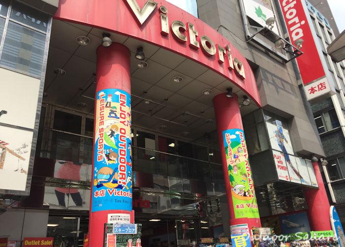 Victoria(ヴィクトリア) 本店
