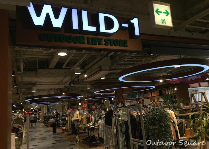 WILD-1 デックス東京ビーチ店